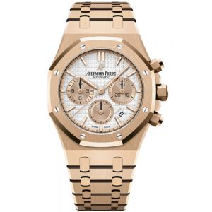 Audemars Piguet Royal Oak cronógrafo oro rosa 38mm