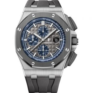Audemars Piguet Royal Oak Offshore 44mm gris